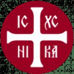 Dél-Budai Görögkatolikus Szervezőlelkészség